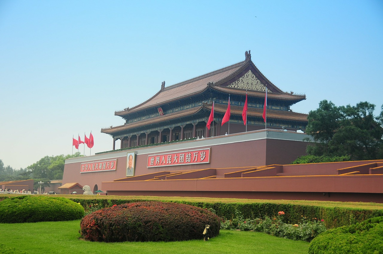 beijing china,tiananmen square,chairman mao,red flag,blue sky,grass hedges,free pictures, free photos, free images, royalty free, free illustrations, public domain