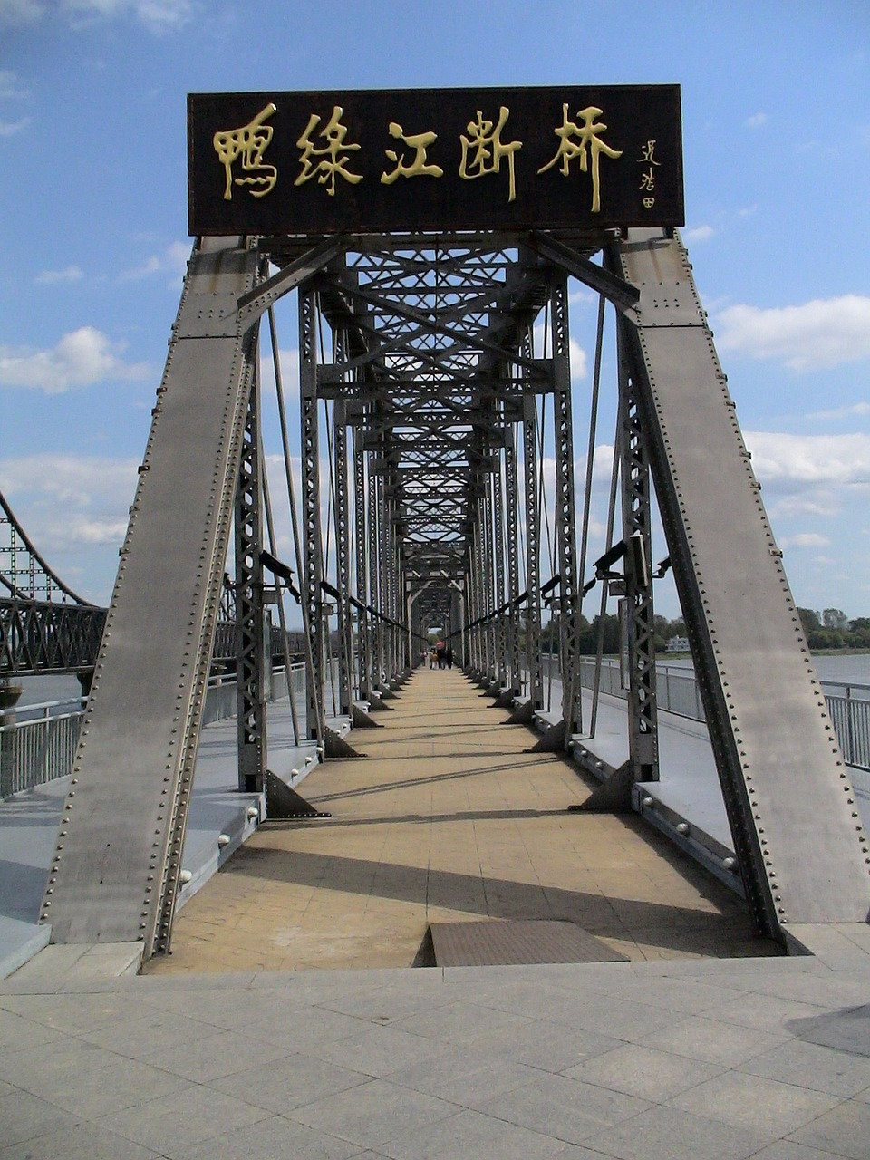 bridge china dandong free photo