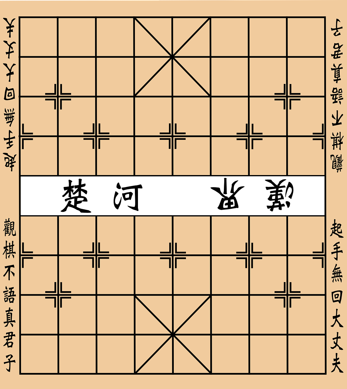 chess chinese xiangqi free photo