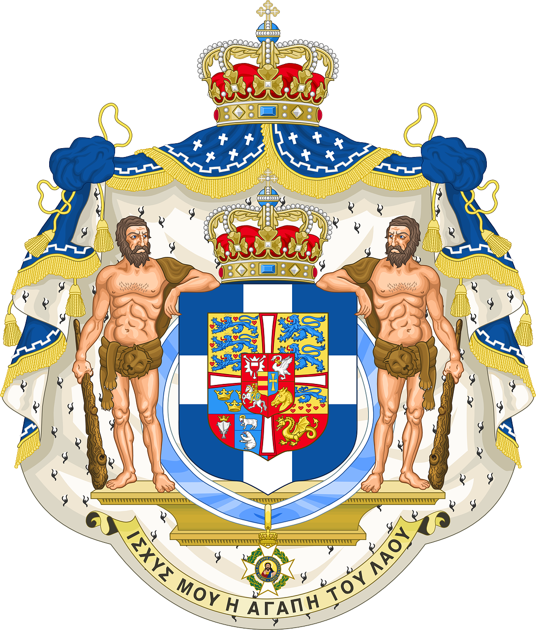 coat of arms greece kingdom free photo