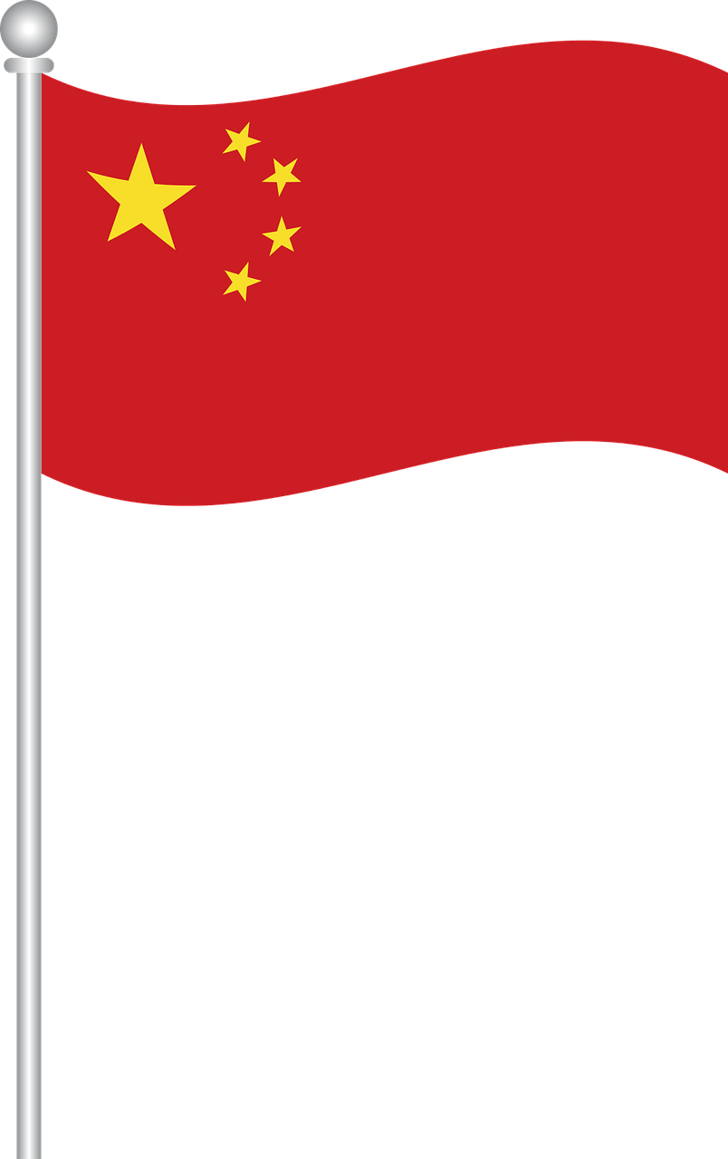 flag of china,china flag,world flag,flag of worlds,country,free vector graphics,free pictures, free photos, free images, royalty free, free illustrations, public domain