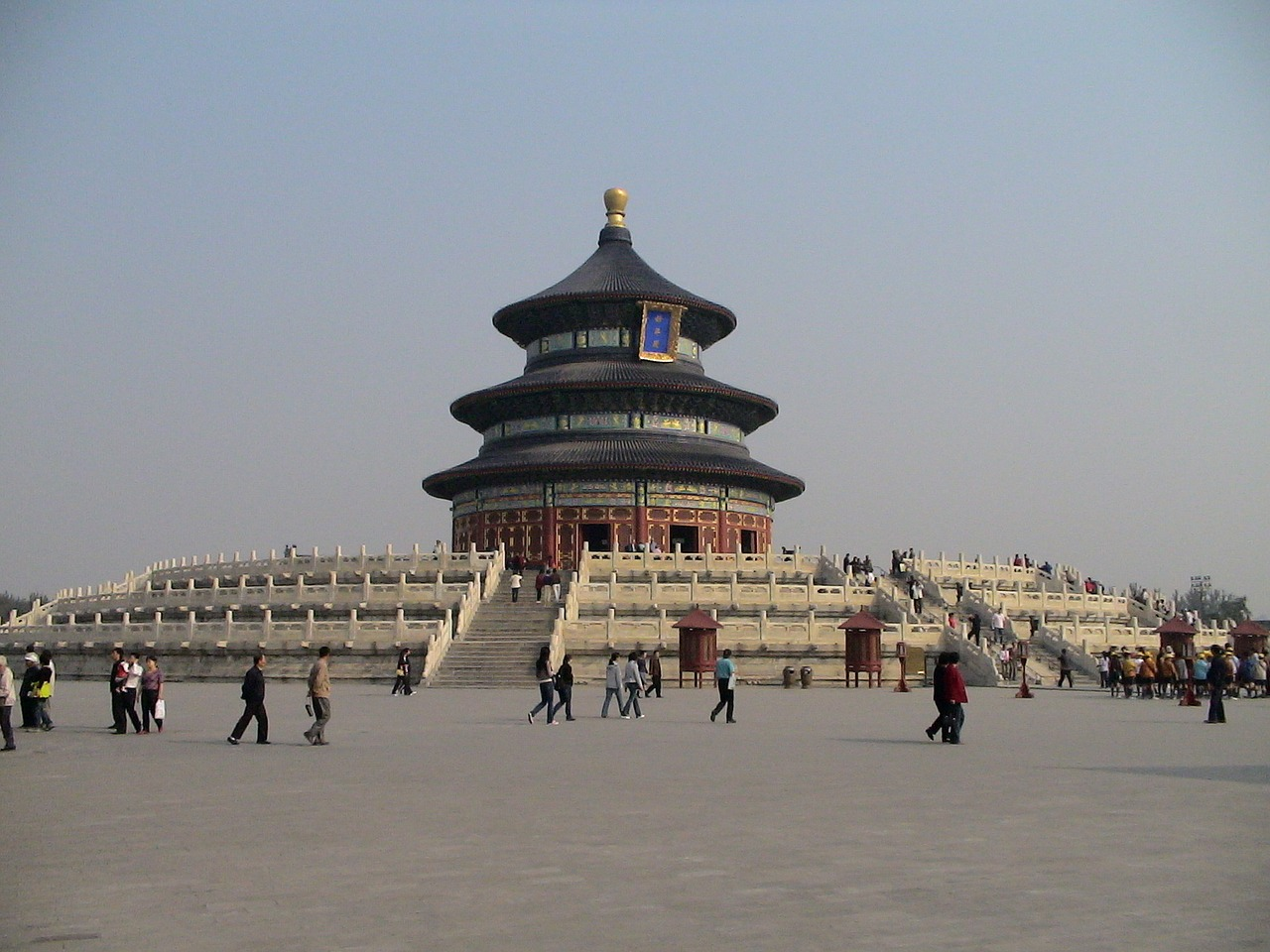 forbidden city space china free photo