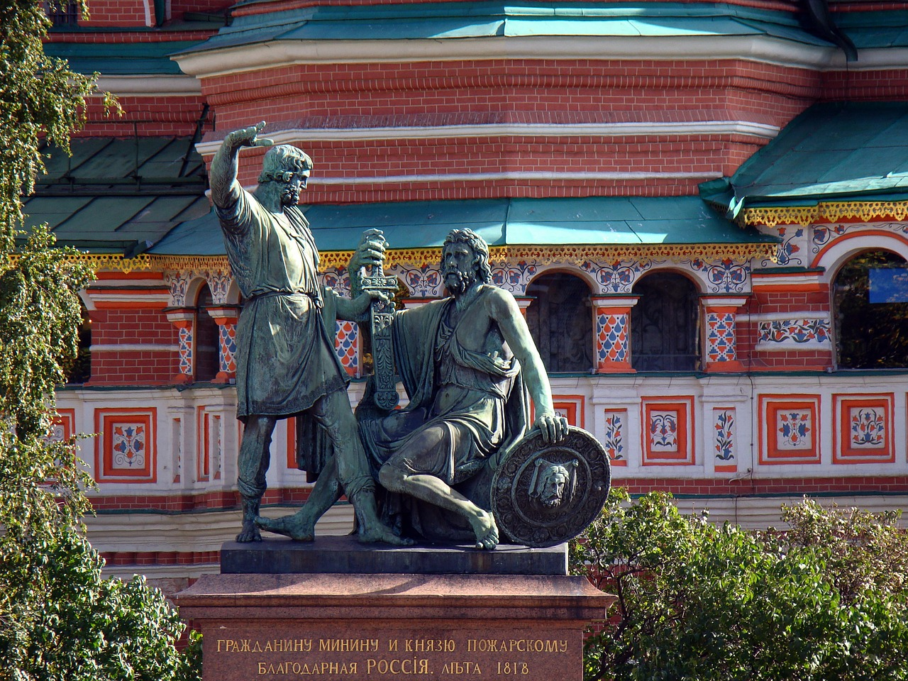 monument to minin and pozharsky red square moscow free photo