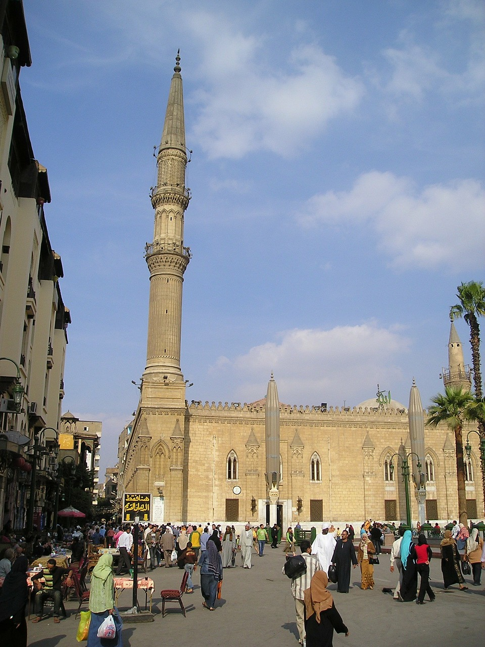 mosque islam arabic free photo