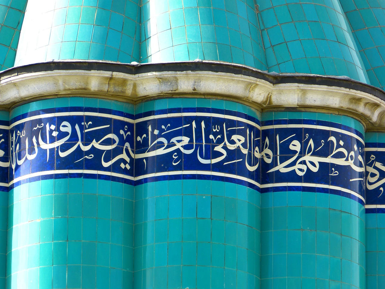 mosque turquoise islam free photo
