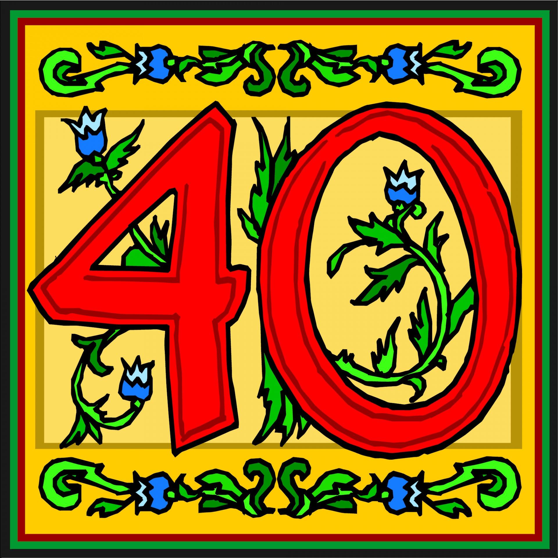 Картинки цифра 40