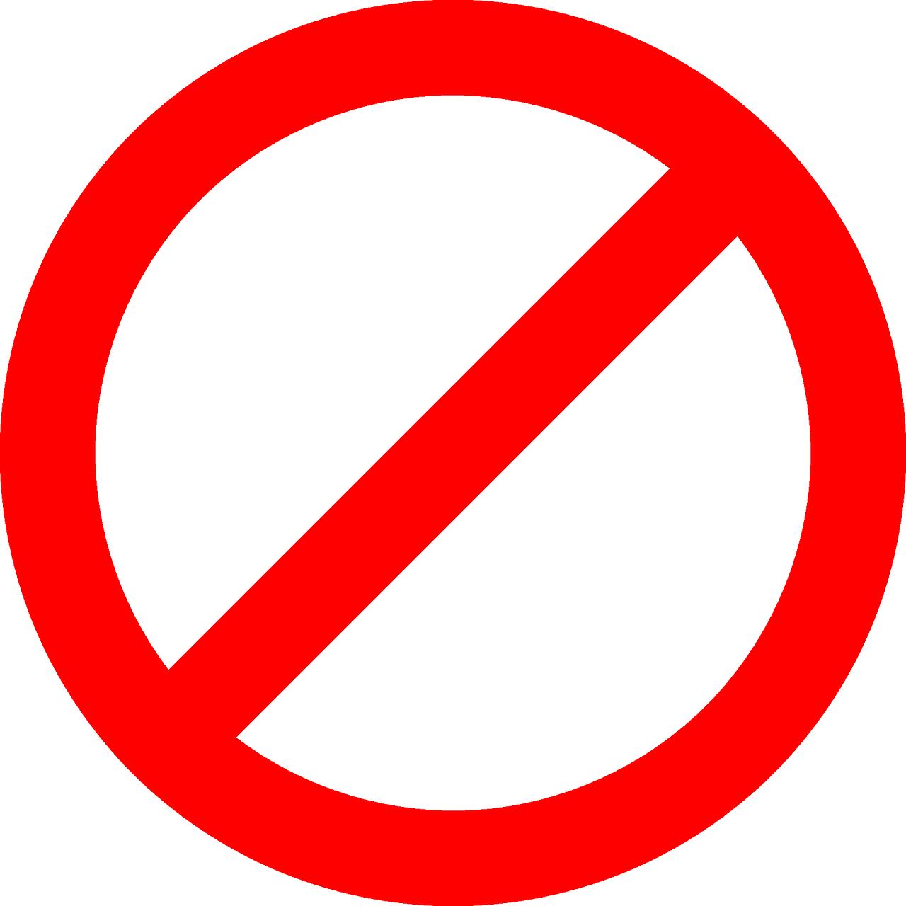 prohibited-147408_1280.png?profile=RESIZE_710x