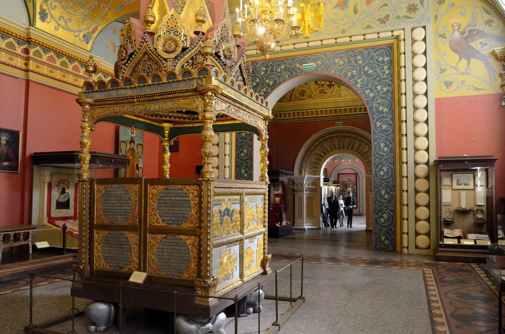 День рождения, картинки музеи москвы