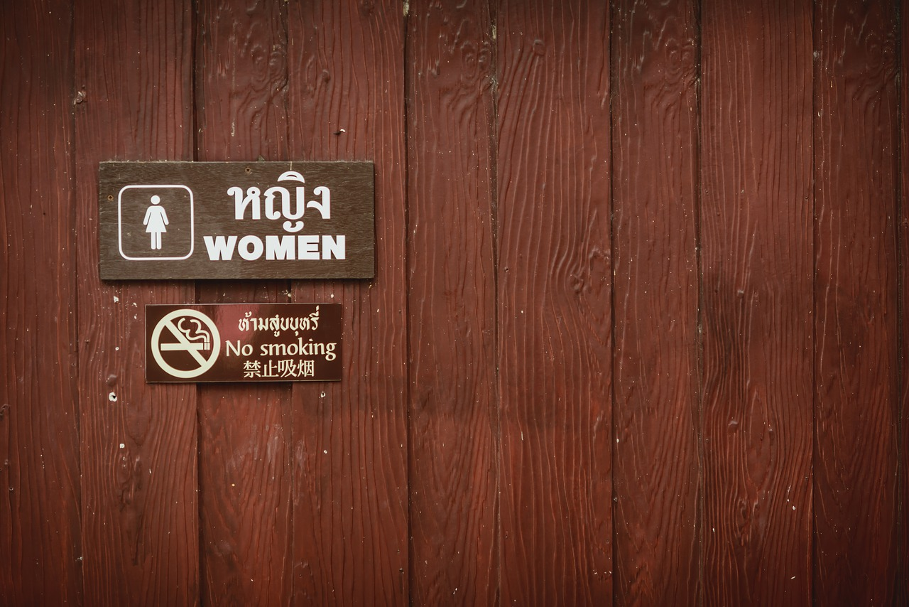 Toilet Sign Icon No Restroom Free Photo From Needpix Com