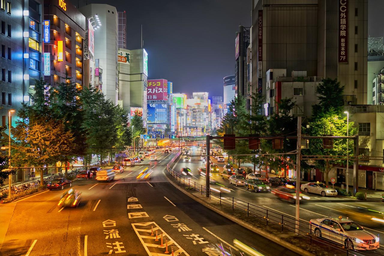 Image result for japan city