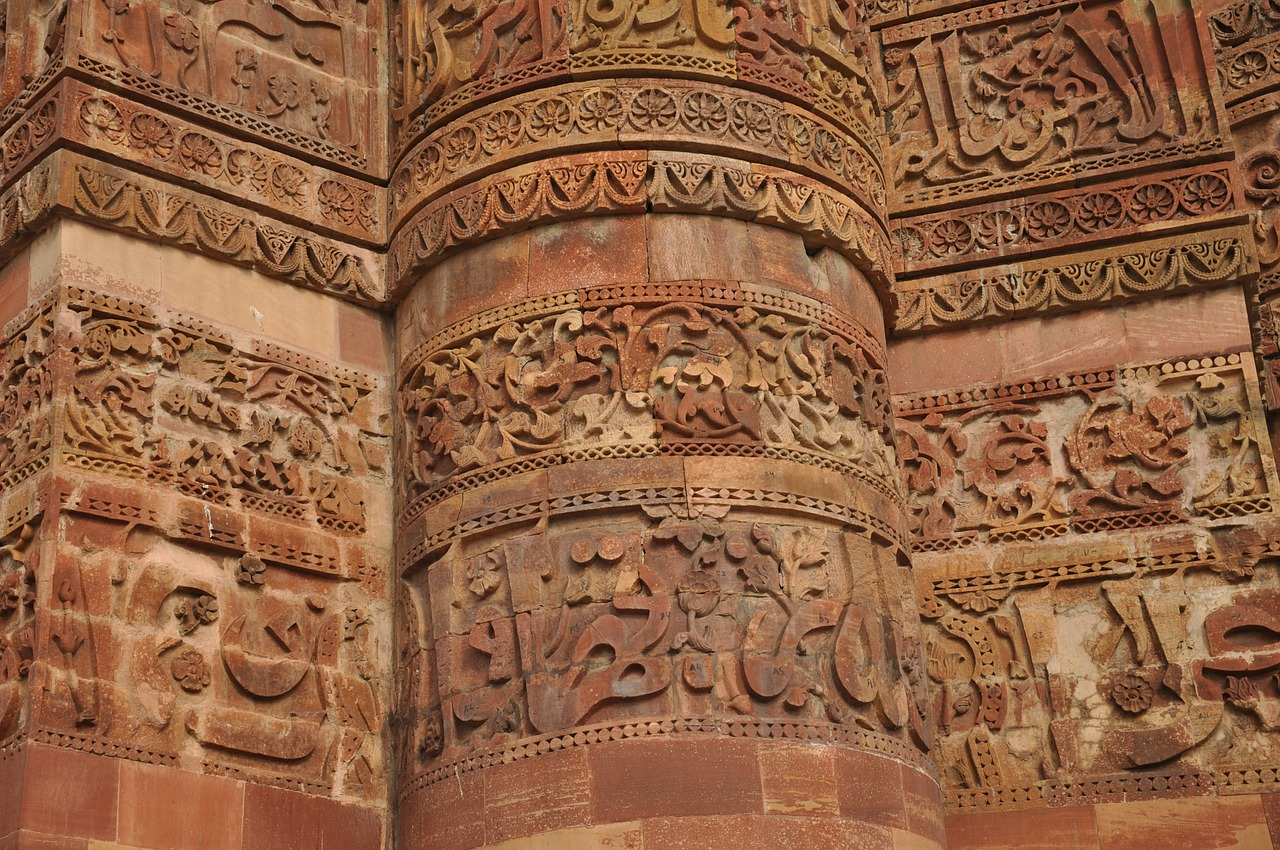 urdu carvings india free photo