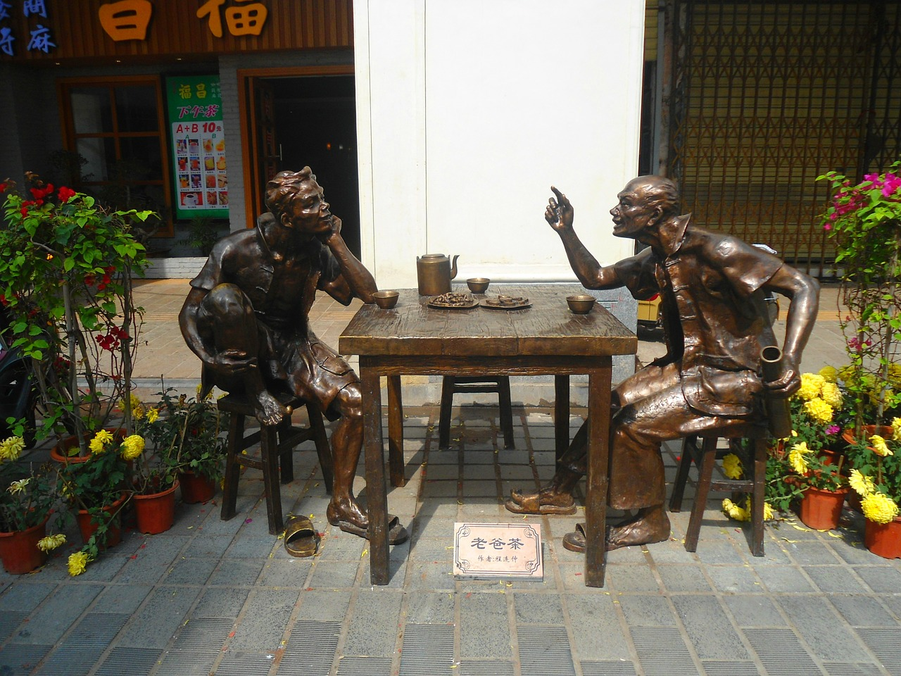 zhongshan china statue free photo