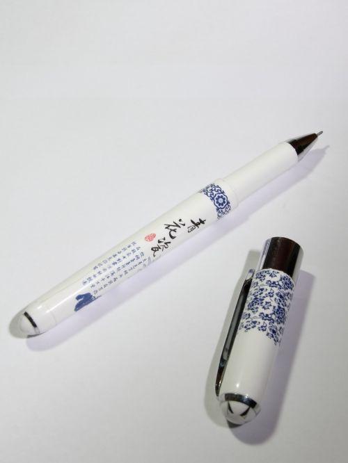 rašiklis, rutulinis & nbsp, rašiklis, kinų & nbsp, stilius, kaligrafija, menas, elegantiškas, balta, medžiaga, plastmasinis, mėlynas, charakteris, estetika, tylus, rašiklis