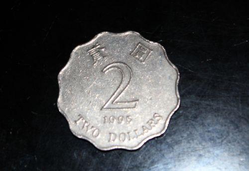 2 Dollars Hongkong Coin
