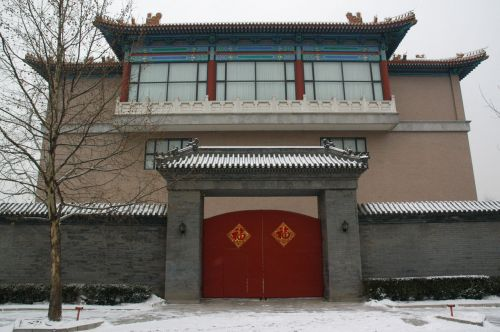 Chines Traditional Architecture