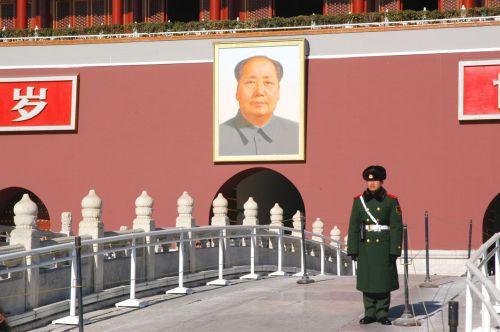 Kinija, Mao, Tiananmenas, Kinija, Pekinas, dangiškosios taikos vartai
