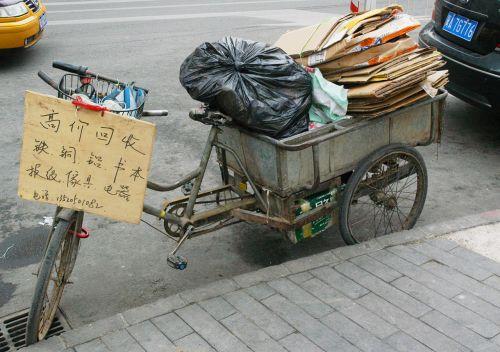 Trash Removal Equipment
