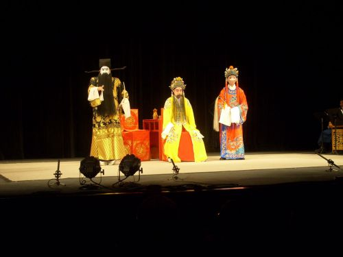 Three Performers