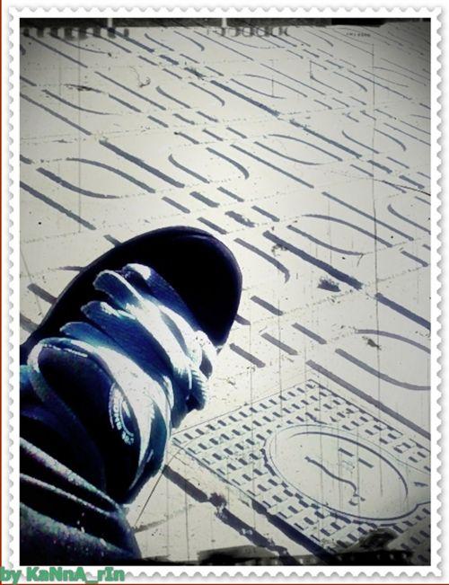 Sneaker Night