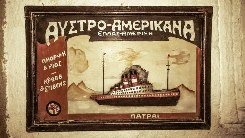 advertisement old antique