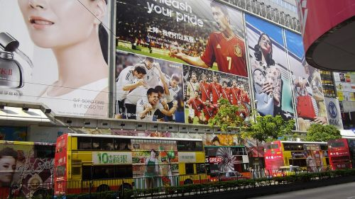 advertisement hong kong day