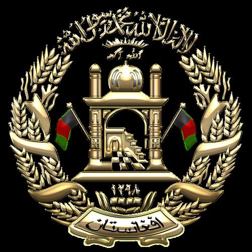 afghanistan coat of arms heraldry