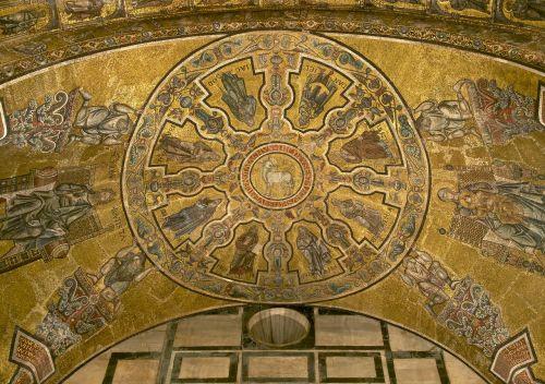 agnus dei prophets baptistery florence