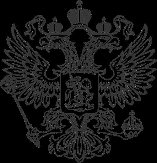 aguila double heraldica