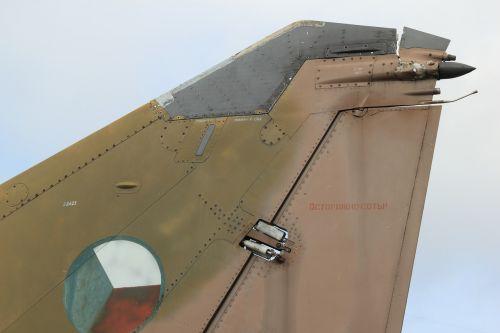 aircraft tailplane stabilizer