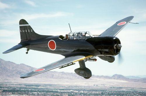 aircraft world war ii aichi