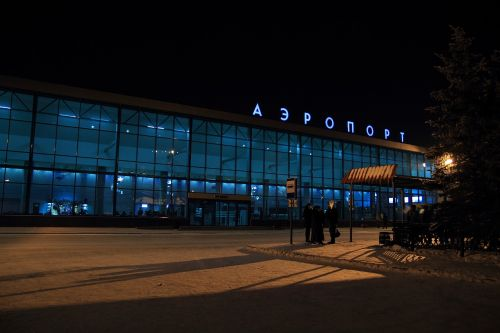 airport omsk tourism