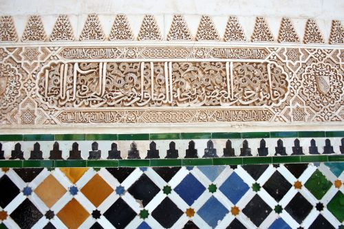 alhambra spain andalusia
