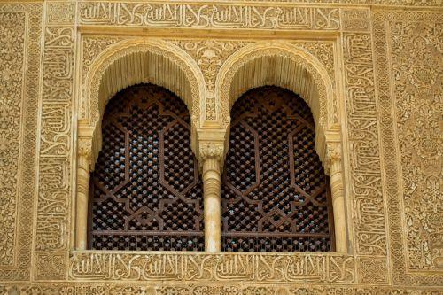 alhambra orient arabian nights