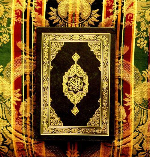 quran islamic muslim