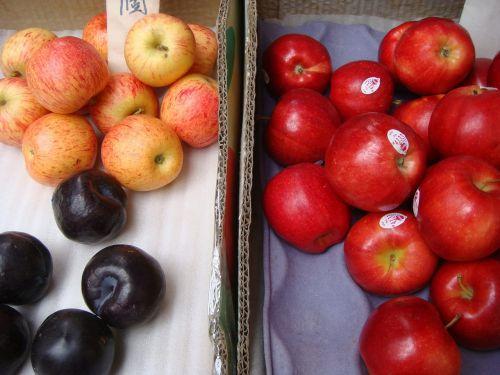 apple market separate