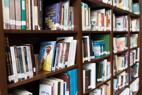 arabic books bookshelf