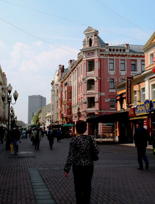 Arbat Pedestrian Street