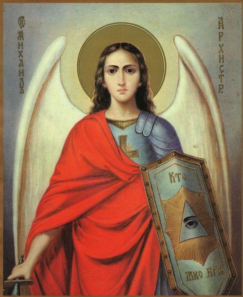 archangel michael religion icon