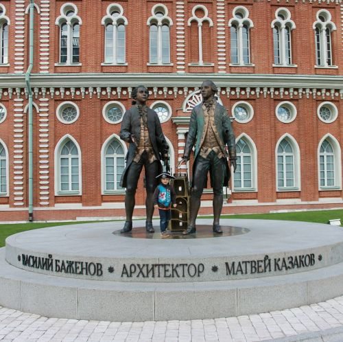 architect bazhenov architect cossacks moscow