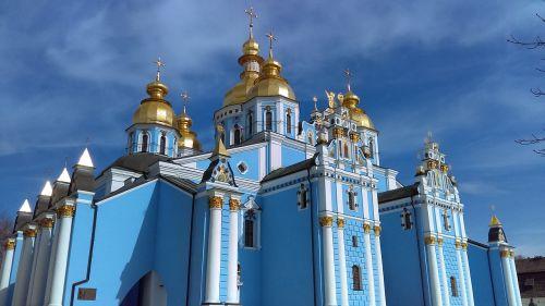 architecture church kiev