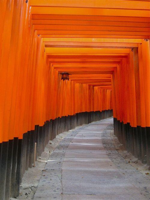 archway japan orange