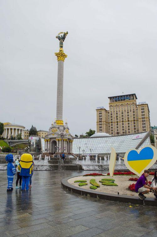 area kiev ukraine