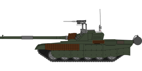 armour army arsenal