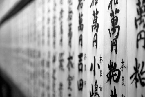 art blur calligraphy