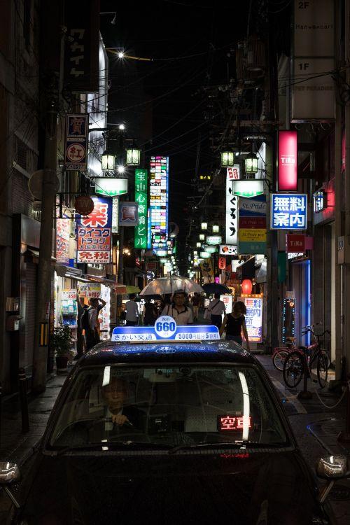 asia japan lights