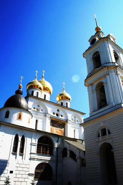 Assumption Cathedral, Dimitrov