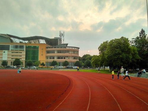 athletic field stadium playground