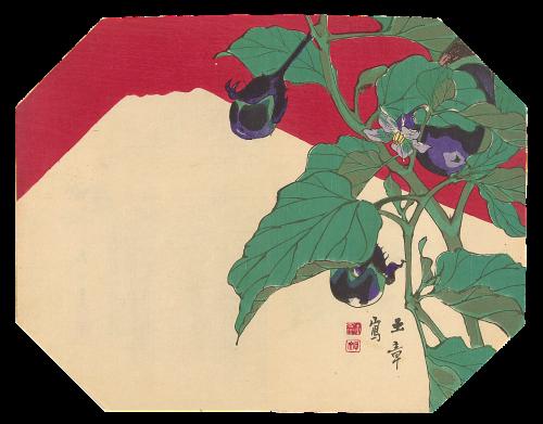 aubergine art vintage