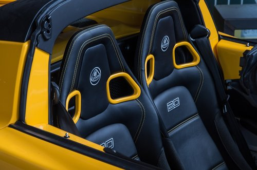 auto  lotus  leather seats