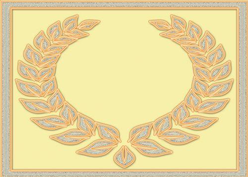 award gold golden